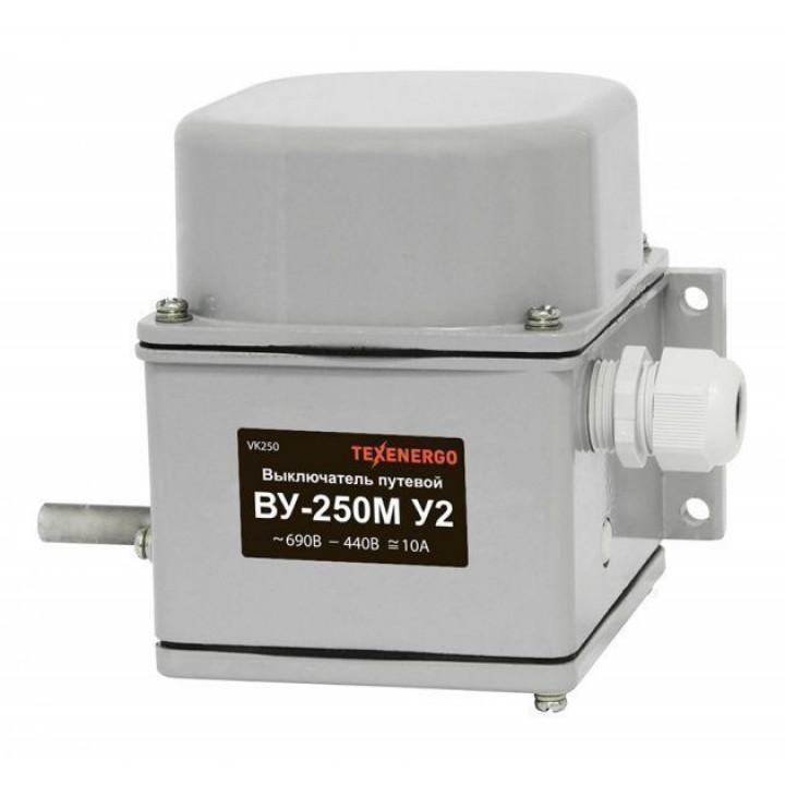 Концевой выключатель серии ВУ250М - ВУ250М