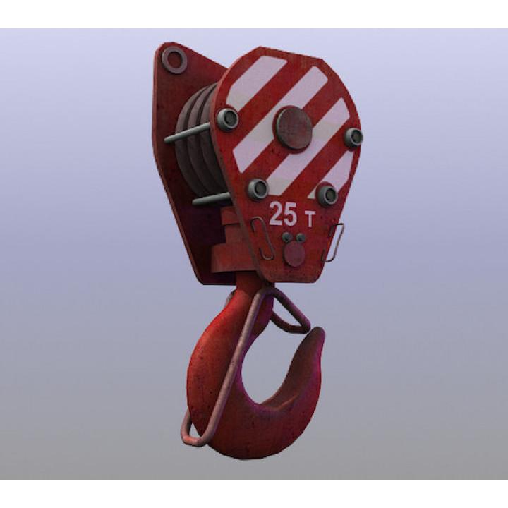 Крюковая подвеска КС-45717.63.300 - КС-45717.63.300